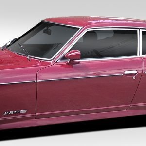 1974-1978 Nissan 260Z 280Z 2+2 Duraflex MS-R Side Skirts Rocker Panels - 2 Piece