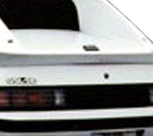 1979-1985 Mazda RX-7 Duraflex M-1 Speed Wing Trunk Lid Spoiler - 1 Piece